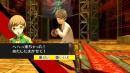 Persona 4 Golden - 54