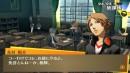 Persona 4 Golden - 46