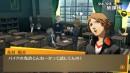 Persona 4 Golden - 47