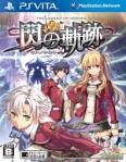 The Legend of Heroes : Sen no Kiseki