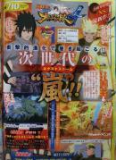 Naruto Ultimate Ninja Storm 4 - 1