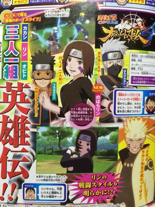 Naruto Ultimate Ninja Storm 4 - 2