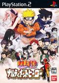 Naruto : Narutimate Hero