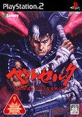 Sword of the Berserk