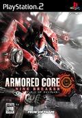 Armored Core Nine Breaker