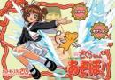 6 images de Card Captor Sakura : Sakura Chan to Asobo