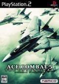 Ace Combat 5 : Squadron Leader
