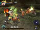 Naruto : Uzumaki Chronicles - 38