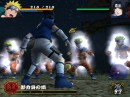 Naruto : Uzumaki Chronicles - 39