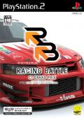 Racing Battle - C1 Grand Prix