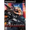 Appleseed EX