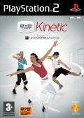 EyeToy : Kinetic