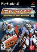 Mobile Suit Gundam : Gundam VS Zeta Gundam
