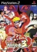 Naruto : Narutimate Hero 3