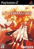 Ace Combat Zero : The Belkan War