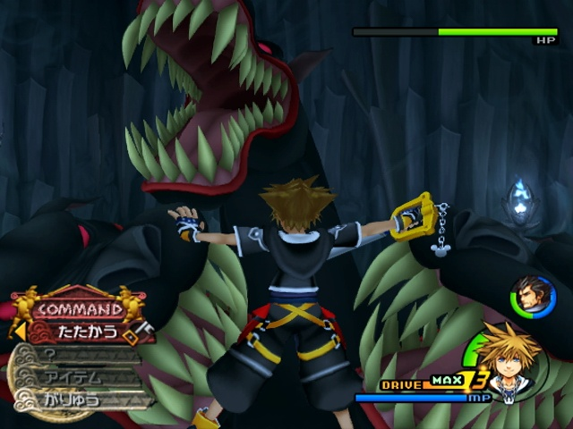 Image11 de Kingdom Hearts 2