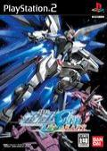 Mobile Suit Gundam SEED : Union vs. Z.A.F.T.