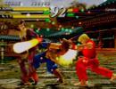 10 images de Street Fighter Ex3