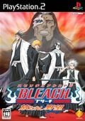 Bleach : Hanatareshi Yabô