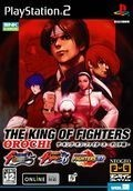 The King of Fighters Orochi
