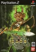 Gold Knight Garo