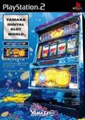 Yamasa Digi World SP Umi Ichiban R