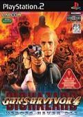 Resident Evil : Dead Aim