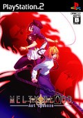 Melty Blood : Act Cadenza