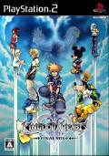 Kingdom Hearts 2 : Final Mix