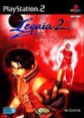 Legaia 2 : Duel Saga