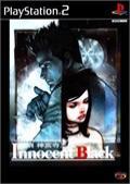 Innocent black