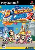 Bomberman Land 2