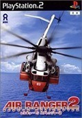 Air Ranger 2