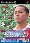 Let's make a J.League Pro Soccer Club ! 3