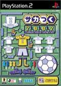 Let's make a J.League Pro Soccer Club ! 2