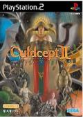 Culdcept II Expansion