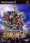 Dai 2 Ji Super Robot Taisen Alpha