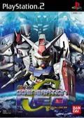 Gundam G Generation NEO