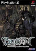 Busin : Wizardry Alternative
