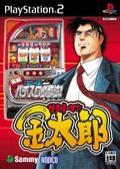 Jissen Pachi-Slot Hisshôhô ! Salaryman Kintarô