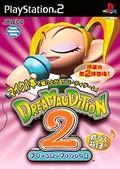 Dream Audition 2