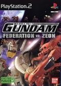 Mobile Suit Gundam : Federation Vs Zeon DX