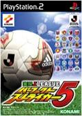 Jikkyou J.League Perfect Striker 5