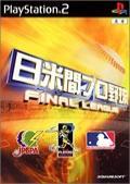 Nichibeikan Pro Baseball : Final League