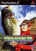 Top Angler : Real Bass Fishing