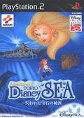 Adventure in Tokyo Disney Sea