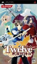 Twelve : Sengoku Fûshinden