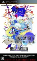 Final Fantasy IV Complete Collection - 3