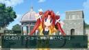 8 images de Princess Frontier Portable