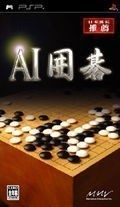 A.I. Series : Go